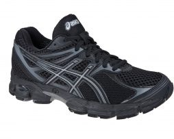 Gel Cumulus 14 Black