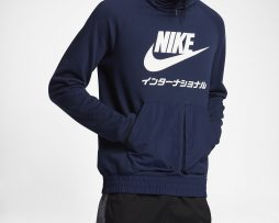 Nike International Mens Hoodie